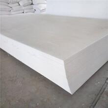 10mm玻镁板多少钱1张_白色国标玻镁平板供应报价图片
