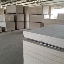 建筑工地玻镁板规格_一般工地用玻镁板多少钱图片