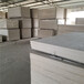 隔断墙玻镁板一平米价格_一般使用的玻镁防火板厚度