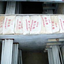 电缆阻火包安装方法_电缆沟内安装阻火包的厚度图片