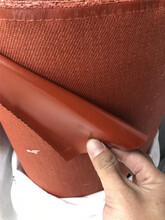 硅钛高温布一面涂胶的多少钱图片