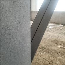 钢结构颗粒防火涂料膨胀型中灰色价格图片