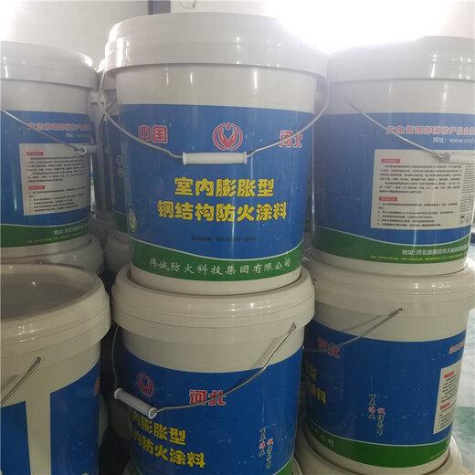 一桶鋼結構防火涂料2.5小時膨脹型價格重量