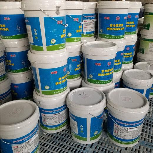 框架鋼結構廠房耐火防火涂料2.5h耐火極限價格