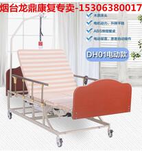 烟台护理床/烟台电动护理床/烟台电动翻身护理床专卖