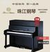 揭阳珠江钢琴专卖店