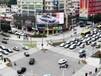 东莞东城雍华庭LED广告-东莞东城户外LED广告资源整合平台
