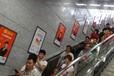 东莞地铁R2线灯箱广告投放-东莞地铁电视广告-东莞地铁广告投放-东莞地铁广告价格-金诺传媒