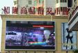 东莞虎门户外LED广告-东莞虎门裕隆黄河广场LED屏广告位招租
