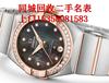 無錫歐米茄手表回收無錫長期回收二手歐米茄萬國IWC手表