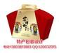 农产品包装设计河南特产包装设计郑州食品包装设计礼品箱包装设计