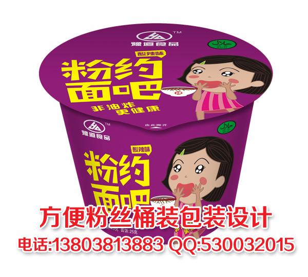 方便面包装设计郑州食品包装设计郑州桶装食品包装