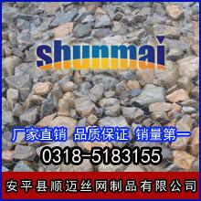 顺迈厂家批量格宾网护岸护坡镀锌铁丝笼PVC生态包塑石笼网