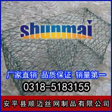 广西西宁石笼网铅丝格宾网铁丝笼网包胶涂塑格宾网厂家