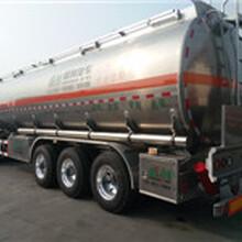 便宜出售二手油罐车40方油罐车普通罐车不锈钢油罐