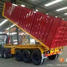 出售8米半的側翻自卸車上裝,定做輕型9米半全新掛車圖片