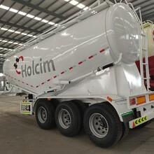 出售散裝水泥罐車超輕型32方罐整車5.噸38方整車5.6噸,圖片