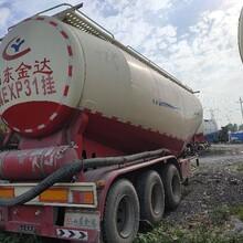 新到多臺35到55立方二手散裝水泥罐車手續齊全可全國飛圖片
