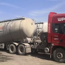 18年陜汽德龍ⅹ3000后掛48方水泥罐車手續齊全圖片