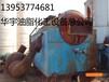 二手锅炉1吨卧式链条燃煤蒸汽锅炉低价出售