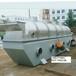 出售二手化工设备振动硫化床干燥机6台