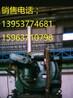 1250型吊带离心机