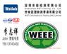 WEEE注册,专业注册WEEE,WEEE,WEEE注册,亚马逊wEEE授权机构。