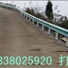高速公路波形护栏安装施工队