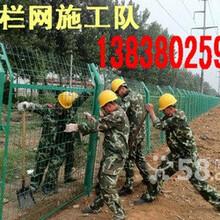 云南护栏网安装贵州隔离栅施工四川高速公路防护网施工