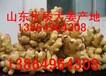 山东小黄姜的价格现在是多少钱
