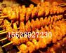 许昌市烤面筋技术培训烤面筋加盟总部