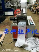全自动超声波鞋垫机,自动超声波电脑切带机,全自动压花横切机