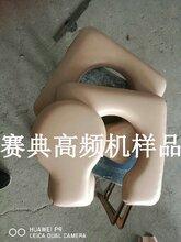 布料海綿馬桶坐便器熱合焊接機