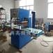 廠家專業PVC皮革壓印壓標機,電動車皮革海綿坐墊壓花壓痕機械