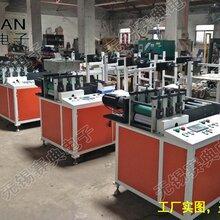 专业生产马桶坐垫机,马桶垫机,粘贴式马桶垫机,超声波封边设备图片