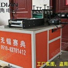 超声波花边机,超声波花边缝合机,花边机,超声波专业生产厂家