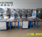 专业厂家供PU皮革皮具图案压纹机,皮革高频压花压标机