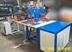 专业生产皮革座垫高周波压痕机,PVC皮革坐垫热合机