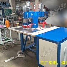 高周波皮牌商標壓紋機,PU皮革高頻壓花機,氣動皮革壓標機