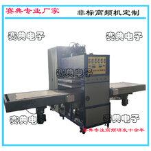賽典專業生產各類壓花機,布料凹凸壓花機,海綿,皮革凹凸立體壓花機