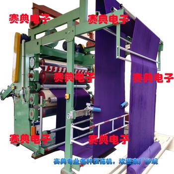 全自動仿皮料壓花機,三輥仿皮料壓花機仿皮料壓紋機普通款1800米