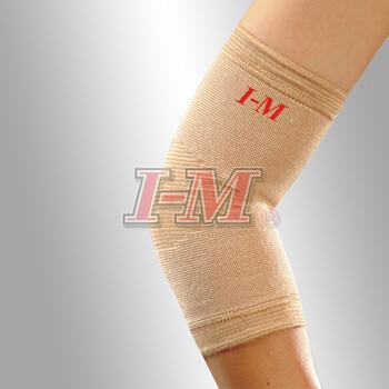 台湾爱民甲壳素护肘ES-219保健保暖复健