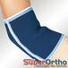 仲民舒活护肘C3-001运动护具网球篮球护肘