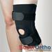 仲民舒活A7-004加强型软铁膝关节固定之具(肤色)