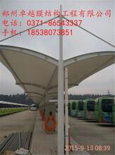 郑东新区膜结构