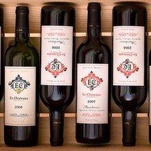 葡萄牙红酒进口清关西班牙红酒进口流程红酒进口直通车合理避税进口西班牙红酒香港包税进口西班牙红酒