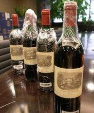法国红酒如何进口红酒进口货运代理意大利红酒进口代理意大利红酒进口时效保证法国红酒避税进口清关流程