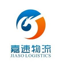 添加剂进口代理关税,添加剂进口运输费用,添加剂快件进口资料,添加剂报关代理