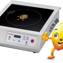 伊派3500w平面大功率电磁炉304不锈钢煲汤炉煮面炉正品