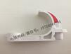 热销GL-PVC-50型矿用电缆挂钩50型矿用塑料挂钩